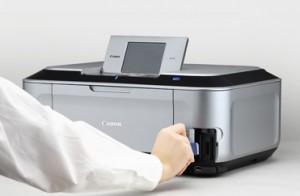 topratedprinters.com-canon-pixma-mp990